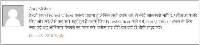 Anuj Mishra Comment