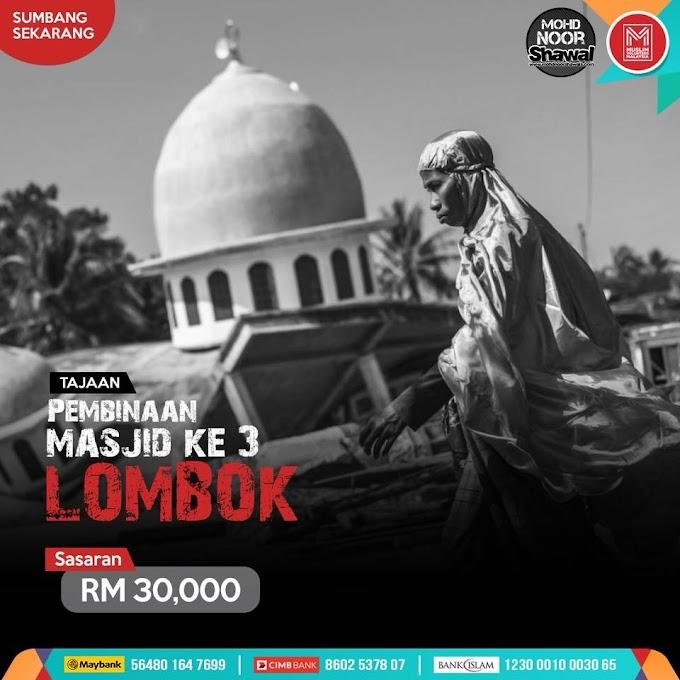 Tajaan Pembinaan Masjid Ke-3 Di Lombok