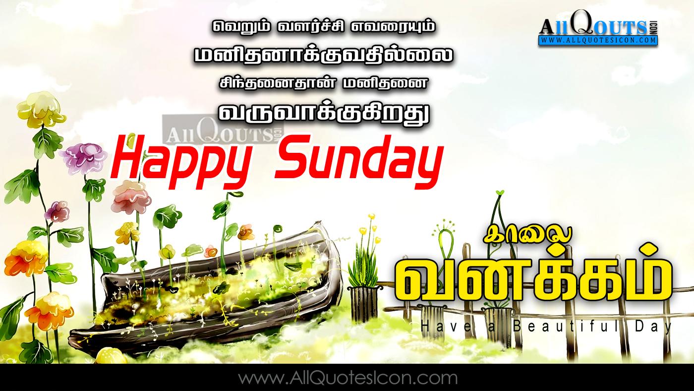 AllQuotesIcon Telugu Quotes Tamil Quotes Hindi Quotes English Quotes