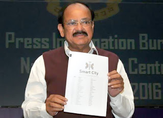 smart-city-venkaiya-naidu-list