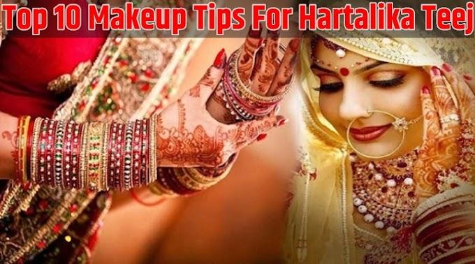 Cosmetics: Top 10 Makeup Tips For Hartalika Teej