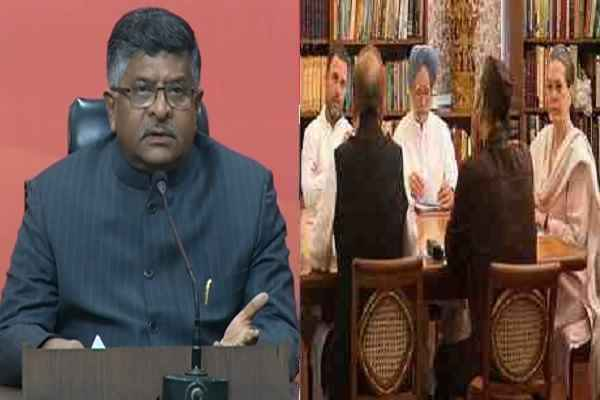 law-minister-ravi-shankar-prasad-exposed-congress-nota-politics