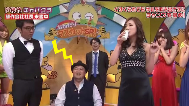 This Hilarious Japanese Game Show Will Have You Bursting Out In Laughter! Watch It Here!