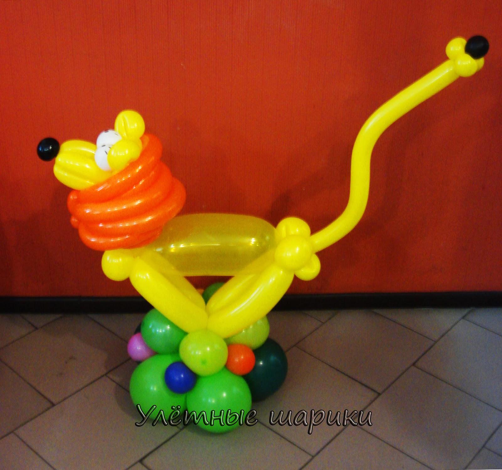 Лев из воздушных шариков