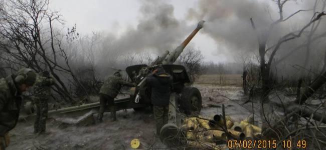 152-мм гаубиці «Мста-Б» в ЗС України
