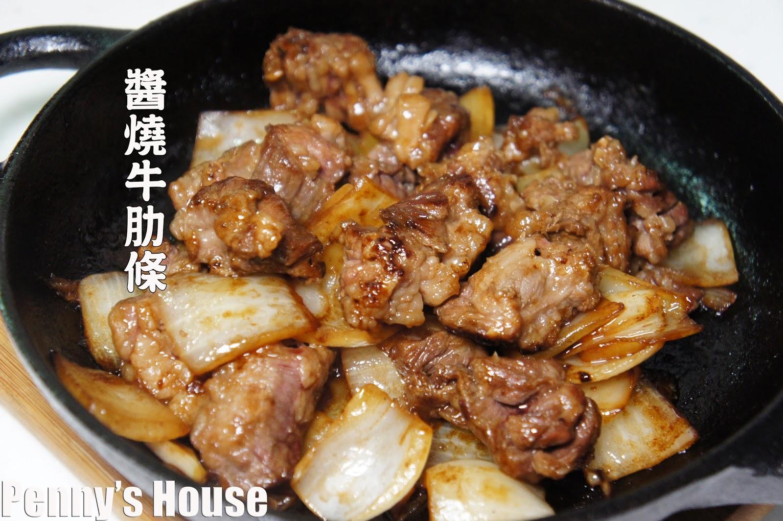 Penny's House: 【食譜】好市多 - 鐵板醬燒牛肋條。韓式醃肉醬+牛肋條 ,香噴噴下酒菜。新手料理,BBQ,牛肋條 ...
