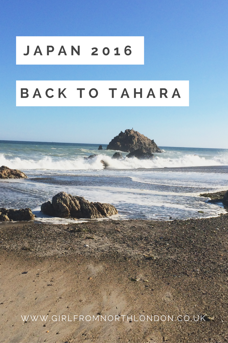 Japan 2016 Back To Tahara