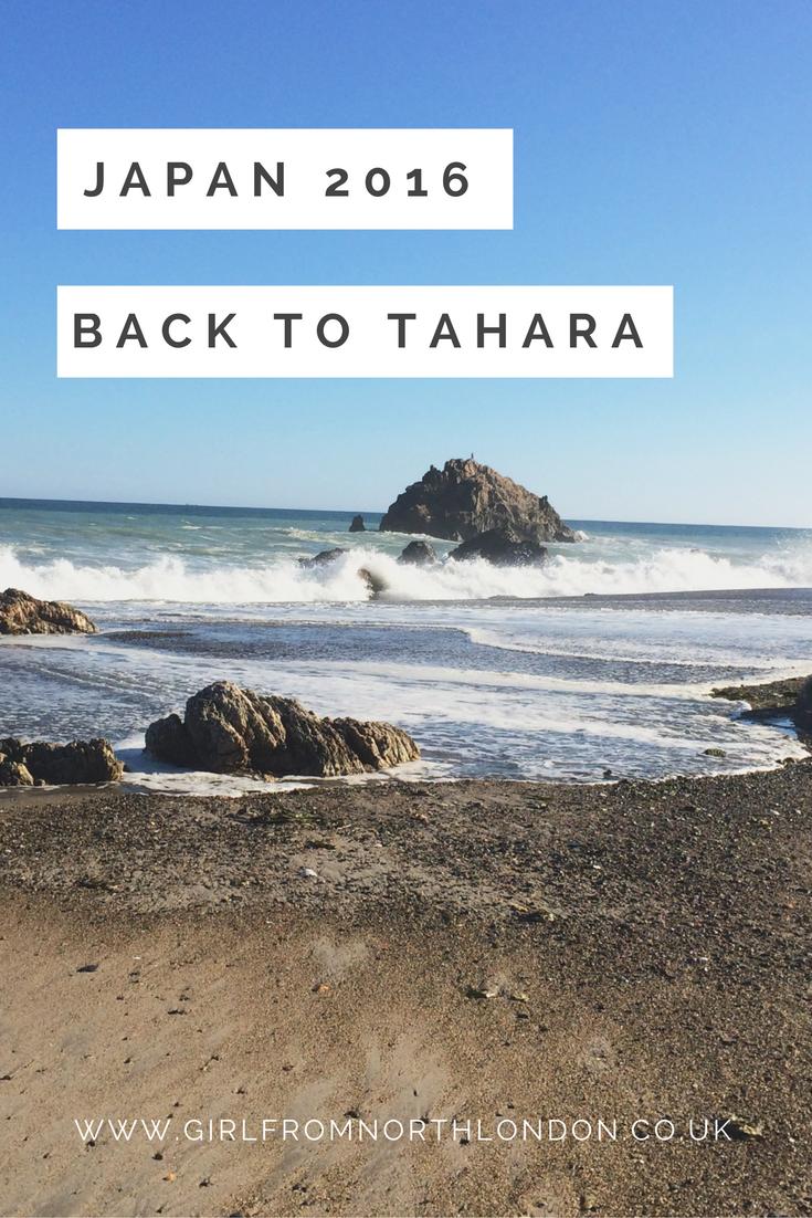 Japan 2016 Back To Tahara