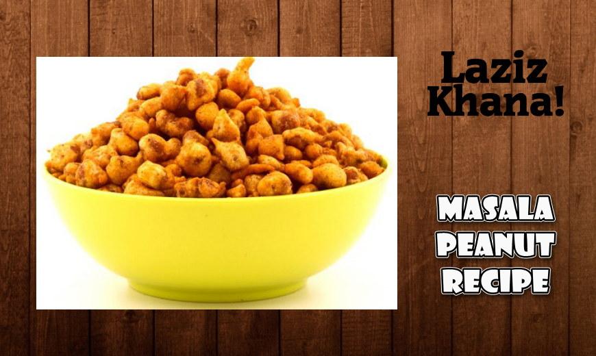 मसाला मूंगफली बनाने की विधि - Masala Peanut Recipe in Hindi