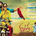 Kavvintha Movie Audio Songs Online