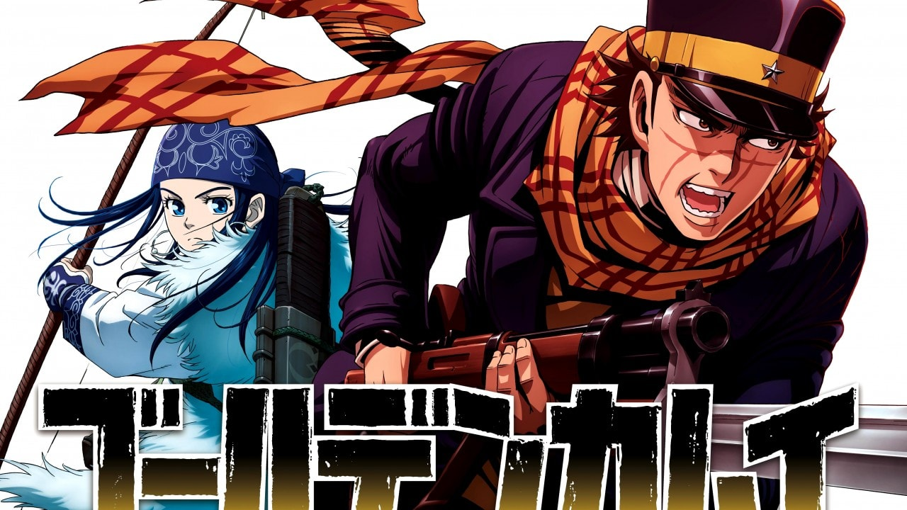 Golden Kamuy Subtitle Indonesia Batch