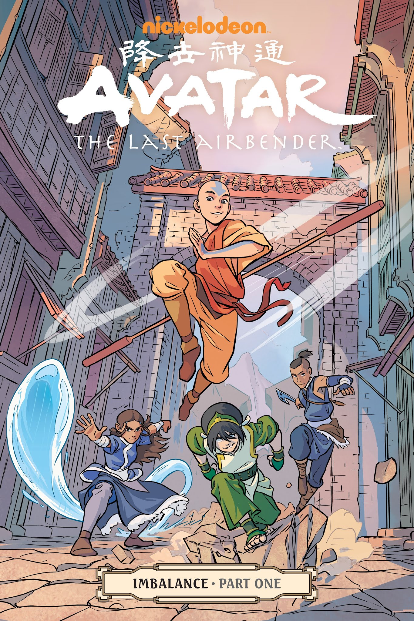 Nickelodeon Avatar: The Last Airbender - Imbalance TPB 1 Page 1