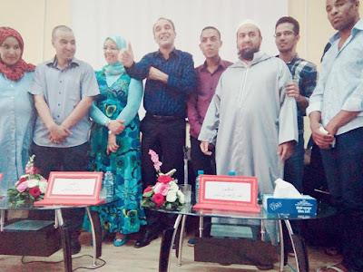 مناقشة د. عبد اللطيف عادل أعمال البحث لنيل شهادة التأهيل الجامعي بمراكش