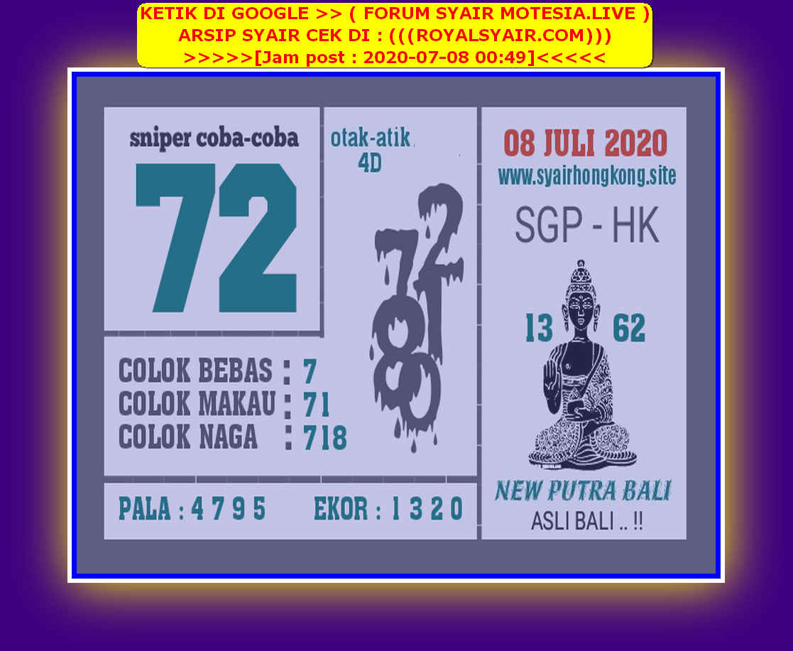 Kode syair Singapore Rabu 8 Juli 2020 186