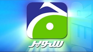 download-geo-super-apk-live-tv-channel-free-download