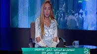 ريهام سعيد فى صبايا الخير حلقة 12-7-2017