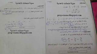 تحميل ورقة امتحان الجبر محافظة بنى سويف الثالث الاعدادى الترم الاول