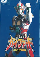 Shichisei Toshin Guyferd (1996) Episode 1 - 26