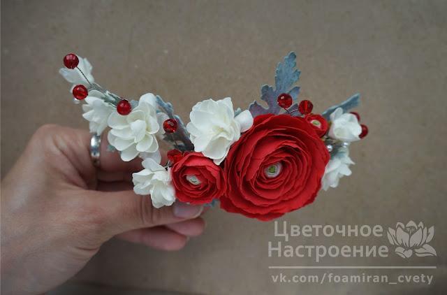 белые цветы из фоамирана