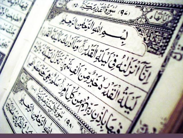 Prediksi Malam Lailatur Qadar Menurut Pengalaman Para Sufi.