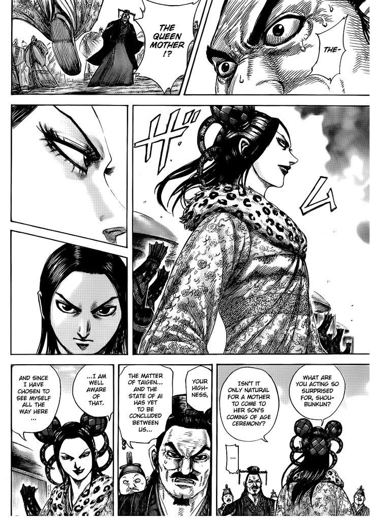 Kingdom - Chapter 415