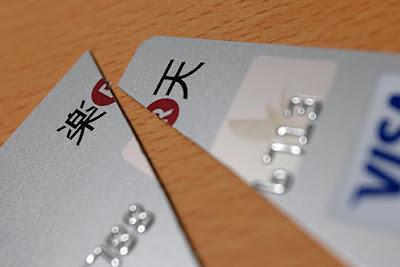 楽天カードの解約