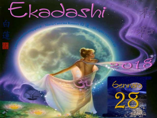 Ekadashi di Gennaio 2018 - Secondo appuntamento!