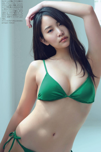 Mariya Nagao 永尾まりや, Cyzo 2020 No.05 (サイゾー 2020年5月号)