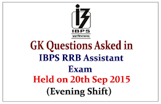 List of GK Questions Asked in IBPS RRB Assistant Exam Held on 20th Sep 2015 (Evening Shift)