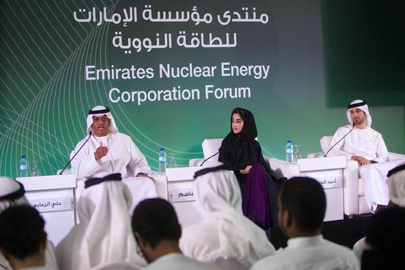 وظائف خالية فى مؤسسه الإمارات للطاقه النوويه 2018