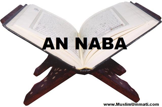 78 Surah An Naba