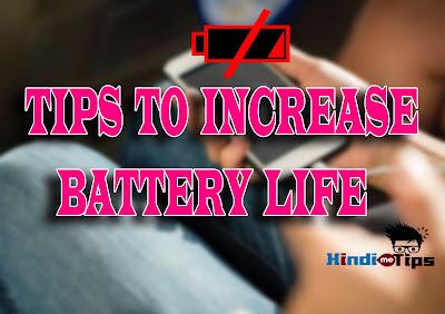tips to save battery life on phone, tips to save battery life on android phone, tips to save battery life of laptop, tips to save battery life on iphone 6, tips to save battery life, tips to save battery life on samsung galaxy s4, tips to save battery life on ipad, tips to save battery life on galaxy s5, tips to save battery life on galaxy s6, tips to save battery life on samsung galaxy s5, tips to save battery life for iphone, tips to save battery life on galaxy s4, tips to save battery life iphone 6, tips to save battery life iphone 4s, tips to save battery life ios 8, tips to save battery life on ipad air, tips to prolong battery life iphone, tips to save battery life on android, tips to save battery life on s6, tips to save battery life on samsung galaxy s3, tips to save battery life iphone 5, tips to increase battery life of android phones, tips to increase phone battery life, tips to increase battery life of mobile, tips to increase battery life of laptop, tips to increase battery life of iphone 5, tips to increase battery life of smartphone, tips to increase battery life of iphone 4, tips to increase battery life on iphone 6, tips to increase battery life macbook air, tips to increase battery life on nexus 5, tips to increase cell phone battery life, tips to increase battery life iphone 6, tips to improve battery life of iphone 6, tips to improve battery life of iphone 5, tips to increase battery life on ios 8, tips to increase battery life on iphone 5c, tips to increase battery life on iphone 6 plus, tips to maximize battery life iphone 5, tips to improve battery life iphone, tips to increase battery life on iphone 5, tips to increase battery life on iphone 4s, tips to increase battery life on android, tips to improve battery life on iphone 6, tips to preserve battery life on iphone, tips to increase battery life macbook pro, tips to increase the battery life of laptop, tips to improve battery life iphone 4s, tips to increase battery life of android phones, 