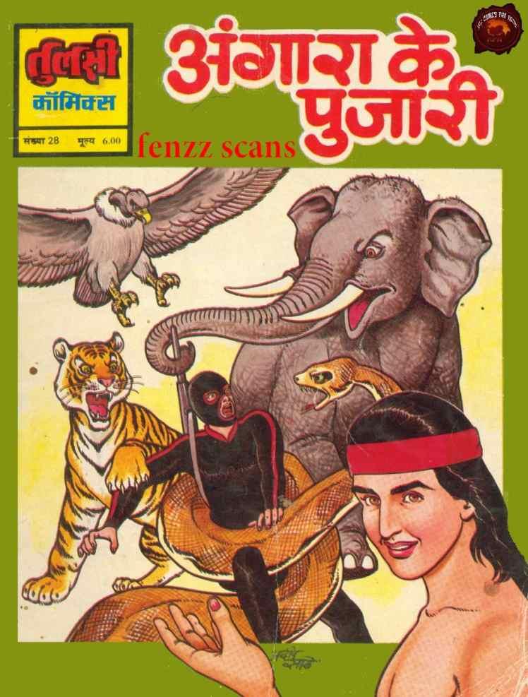 savita bhabhi hindi comics free download pdf