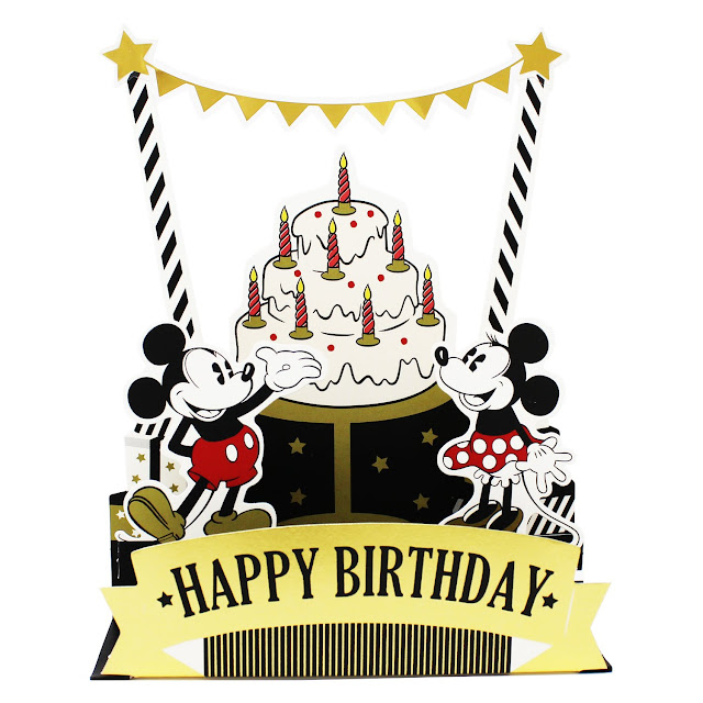 Disney Mickey and Minnie Pop Up Birthday Card