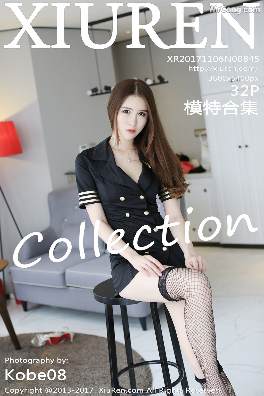 XIUREN No.845 Various Models (33 ảnh)