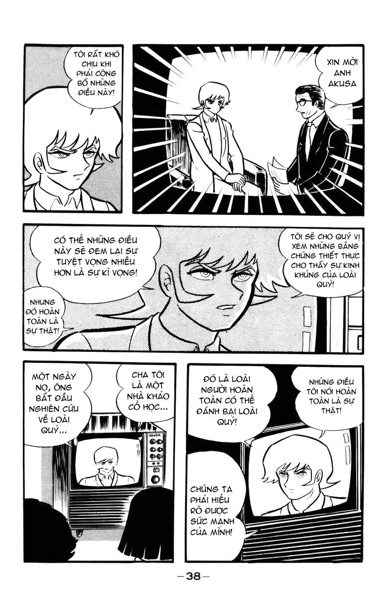 DevilMan chapter 22.1 trang 33
