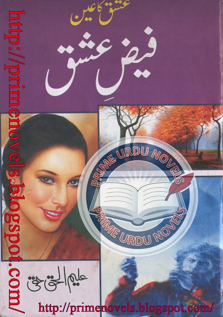 Ishq ka ain (faiz e ishq) by Aleem Ul Haq Haqi Online Reading