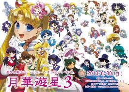 Sailor Moon Classic