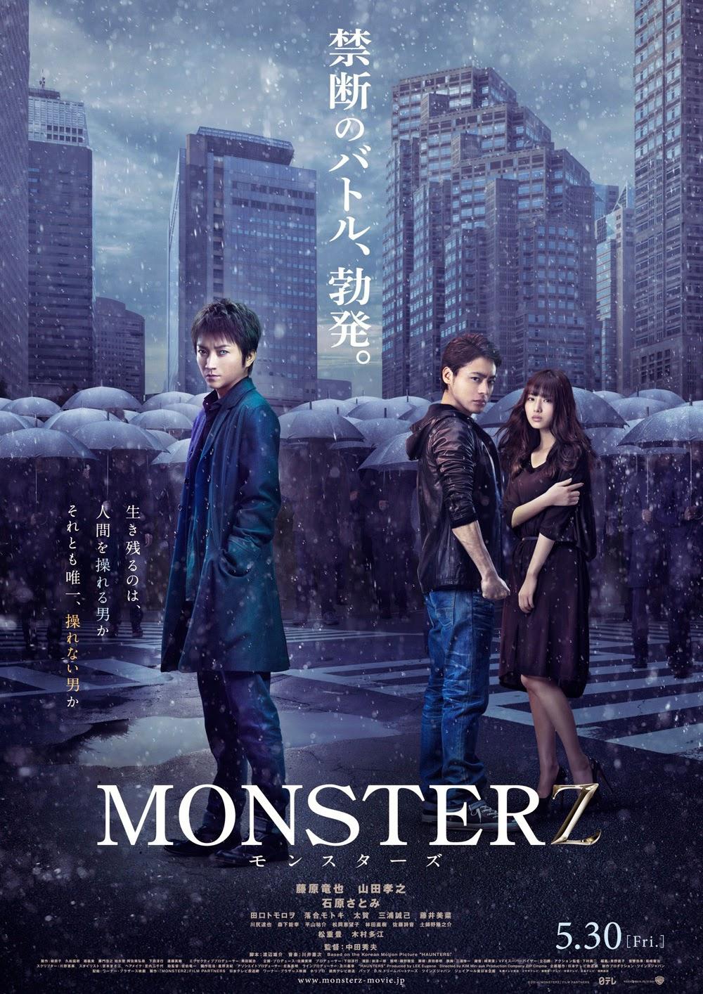 Monsterz (2014) DVDRip ταινιες online seires xrysoi greek subs