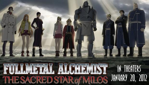 การ์ตูนซับไทย - พากย์ไทย: Fullmetal Alchemist: The Sacred Star of Milos (พากย์ไทย)