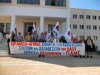 ΠΑΜΕ ενάντια σε κατασχέσεις για χρέη σε δήμους