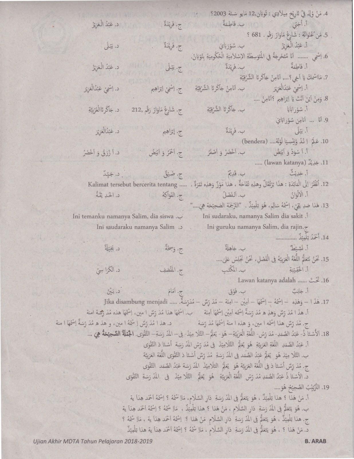 Soal Ujian Bahasa Arab Guru Ilmu Sosial