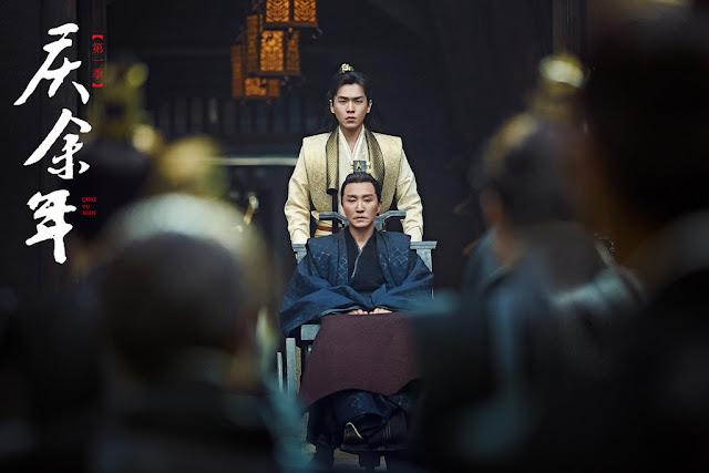 Qing Yu Nian Wu Gang
