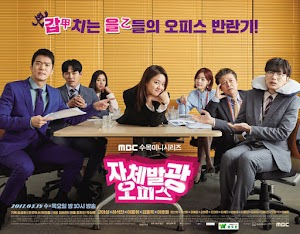 Review Serial Drama Radiant Office 2017