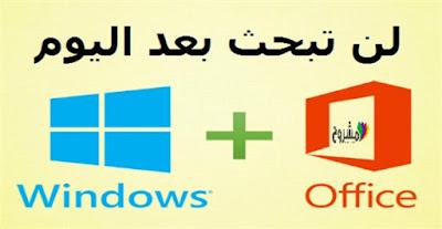 windows - تحميل ويندوز windows 7 النسخة الأصلية من مايكروسوفت 1%2B%2528580%2Bx%2B300%2529