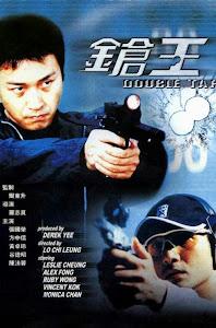 Súng Thần (2000)