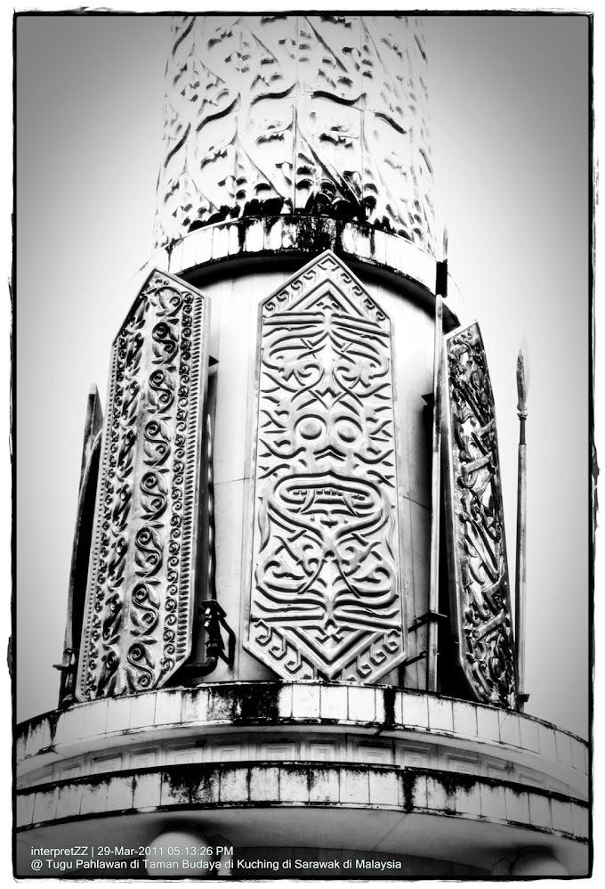 Tugu Pahlawan Taman Budaya Kuching Sarawak TK