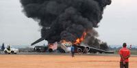 У Лівії знищено український Іл-76ТД