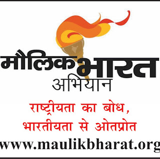maulik-bharat