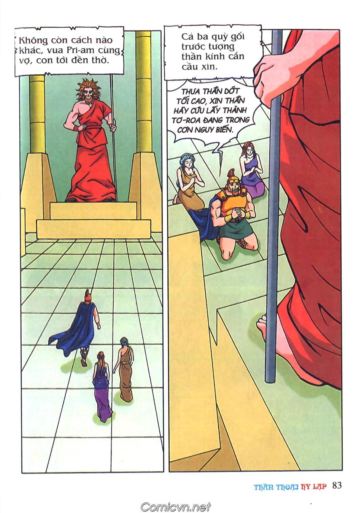 Thần Thoại Hy Lạp Màu - Chapter 69: Thành Troy thất thủ - Pic 13